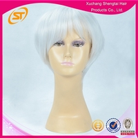 Cosplay Wig, Cheap Short White Cosplay Wig
