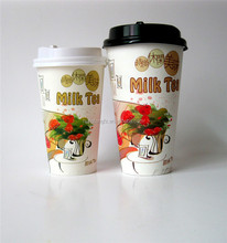 16oz Disposable insulated milky tea Paper Cup