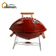 American Oval Football Charcoal Barbecue Grill, Rugby Ball Shaped BBQ Grill/Stove/Braai OEM Orders Accepted