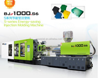 2000 ton and 1000 ton injection molding machine to make chair