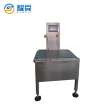 Online Weighing Check System For Snack Processing Line Machine
