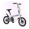 16inch folding children bicycle/high quality foldable baby bicycle/space saving lightweight kids bike