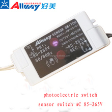 Contactless switch magic wall function switch electrical switch