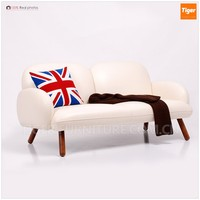 Two seat leather home sofa