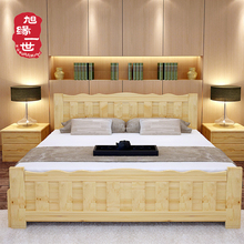 cheap price solid wooden bed room furniture indian wood double bed designs