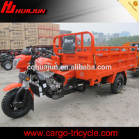 Popular China 3 wheel motorcycles sale/Cargo tricycles on sale