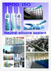 curtain wall Weather Silicone Sealant, weather proofing silicone sealant