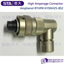 Replace Amphenol High Amperage RTHP6141SNH25-BS2 hybrid vehicle Connector