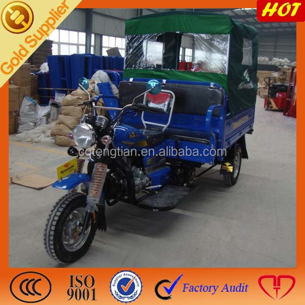 chain drive 3 wheels cargo motorcycle for sale