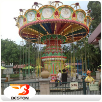 HOT!!! amusement swing rides for sale,amusement swing rids for kids