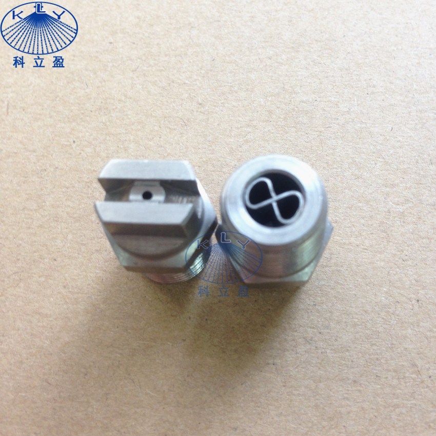 Stainless steel high pressure flat spray nozzle