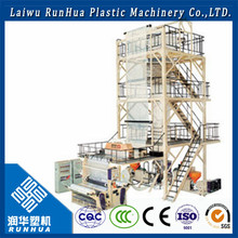 rotating head small greenhouse plastic film extruder price