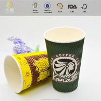 Eco-Friendly Wholesale Logo Printed Disposable paper cup and paper plate