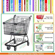 45-275 liters supermarket shopping trolley shopping cart