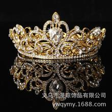 elegant bride hair ornaments hair diamond crown
