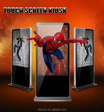 2017 hot product stand alone advertising display for electronic exhibition