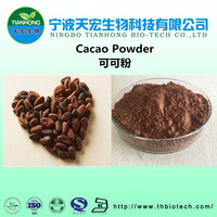 Top quality black cocoa powder/raw cocoa powder