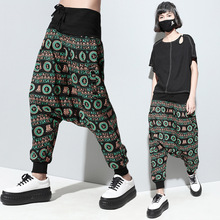 Alibaba Name Brand Fat Women Palazzo Trousers Baggy Harem Pants