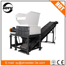 Plastic shredder price