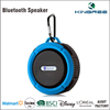 New design High quality stereo fashion black mini waterproof bluetooth shower speaker
