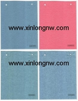Woodpulp laminated spunlace nonwoven fabric surgical accessory