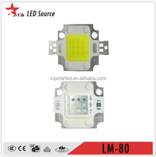5 years warranty integrated high power White light source EPILED 10W RGB COB led