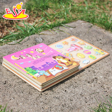 2017 wholesale baby wooden jigsaw puzzle book fashion kids wooden jigsaw puzzle book child wooden jigsaw puzzle book W14H002