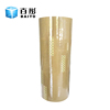 China Non-toxic And Tasteless BOPP Jumbo Roll Tape