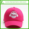 Customized Logo Unisex Adult Baseball Hat