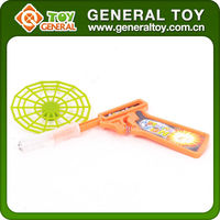 Flying disk gun toy,Shock gun,Fly gun