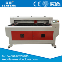 SF1325GL Metal Sheet and Acrylic Laser Cutting Machine for Sale with Low Price