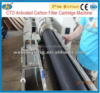 CE certified CTO carbon block filter cartridge production machine from Wuxi Hongteng manufacturer