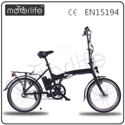 MOTORLIFE/OEM 20'' electric folding bike/cheap price electric bike for sale