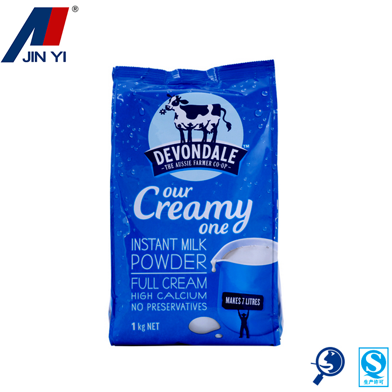 disposable drinking milk stand up pouch sealable plastic bags