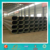 low carbon funiture leg steel tube