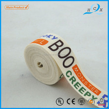 20mm Custom high elasticity jacquard grip printed webbing band with logo