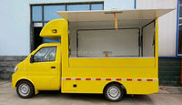 Changan Refrigeration Truck for Ice Cream, meet, cakes,fish transportation
