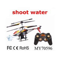 3 5ch Rc Toys Infrared Shooting