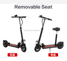 2017 cheap price 8inch kids mobility standing up electric kick scooters
