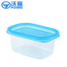 High Quality Waterproof Multicolor Pp Lunch Box