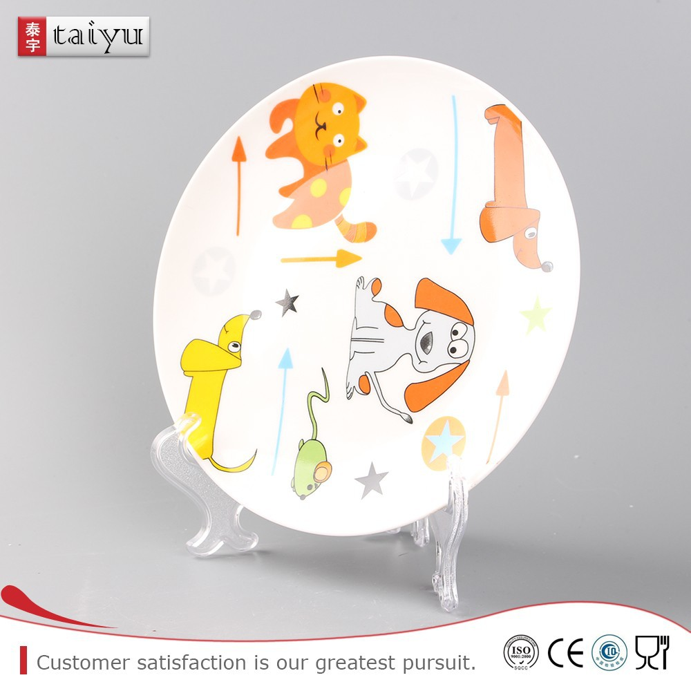 piezo plate for children / hot sell piezo plate