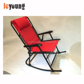 Steel Frame Rocking Chair, Rocking Chair Head Pillow, Camping Chair Folding  Rocking