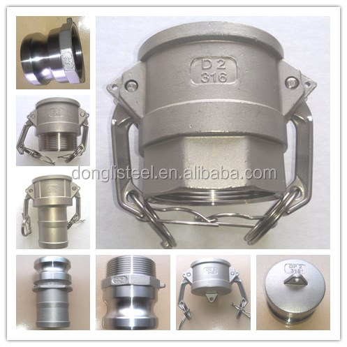 OEM Manufacture Stainless Steel Camlock couplings, quick coupler, fast connecter