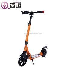 Cheap pro scooter for teenagers