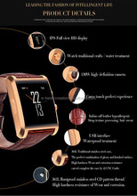 DM08 Intellent smart watch Leather Bluetooth Wrist watches for Samsung Galaxy S3 S4 S5/Note 2/Note 3 HTC Android Phone
