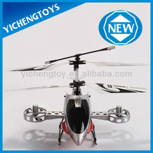 2013 new model propel rc helicopter bell helicopter 4ch rc helicopter