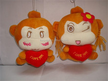 18cm naughty stuffed monkey with heart