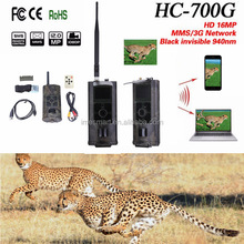 Trail Cameras Trap HC700G 16MP 1080P Night Vision 3G GPRS MMS SMS HD Hunting Camera SMS MMS Outdoor Camera