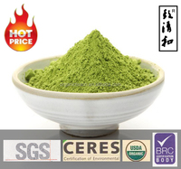 Matcha green tea powder certified by IMO NOP BRC suitable for kinds of pastries & beverages package customizing