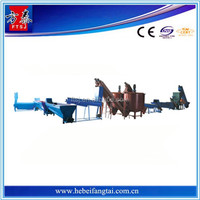 PET plastic bottle flake recycling/ cleaning line hot sale